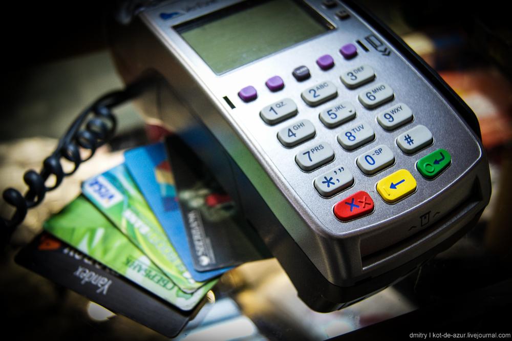 Безналичные банковские операции