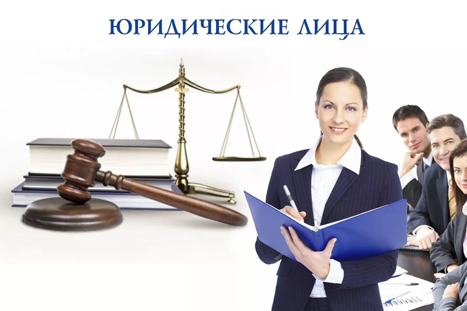 Понятие юридического адреса организации