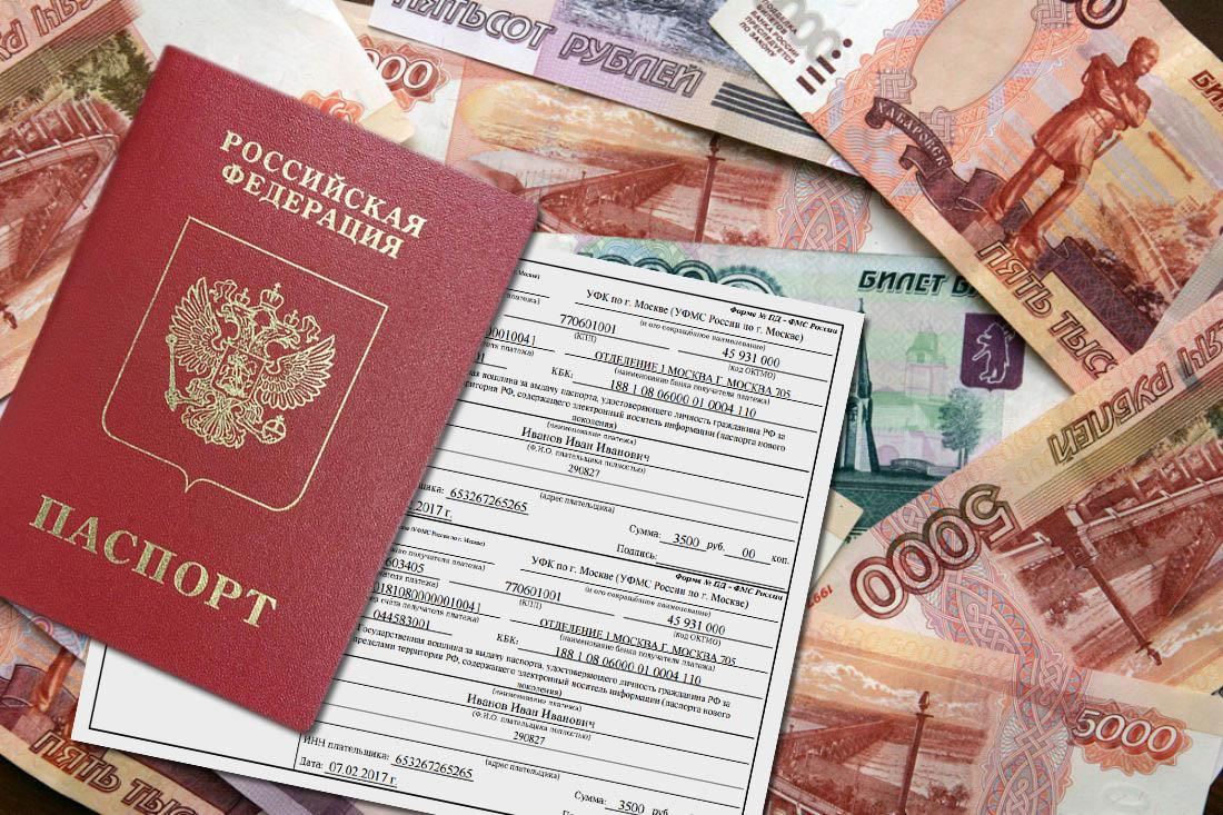 Отмена государственных пошлин при подаче заявок на проведение регистрационных действий для ИП и ООО через интернет